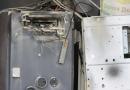 Неизвестни взривиха банкомат в Стара Загора