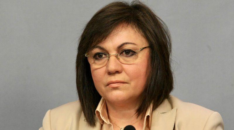 Корнелия Нинова: Днес пленум няма. Има сбирка по интереси