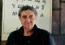 Николай Милчев: Като гледам Джамбазки, ми идва да емигрирам в Скопие